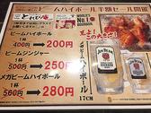 とれび庵のおすすめ料理3