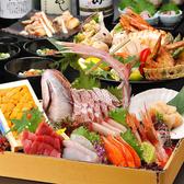 海鮮酒場 魚吉 札幌駅前本店のおすすめ料理2