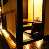 ■完全個室■ゆらめく照明がおしゃれ。
