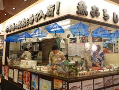 ダイマル水産 飯能店の写真
