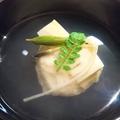 料理メニュー写真はまぐり真薯【季節料理 日替わりメニュー】