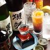 やるき茶屋 相模大野南口店のおすすめポイント1