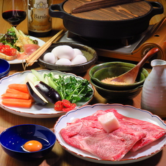 Flag 三田のおすすめ料理1
