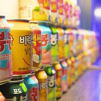 チャミスルや韓国ジュースがいっぱい♪