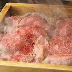 清郎 立川のおすすめ料理1