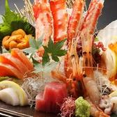 北海道食市場 丸海屋 離のおすすめ料理3