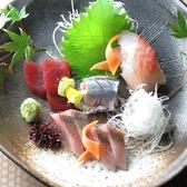 きすけ 七七七 中区薬研堀のおすすめ料理3