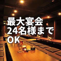 鶏侍 白石店の雰囲気1