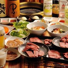 焼肉 仙蔵 せんくらのおすすめ料理2