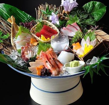 番屋 神田店のおすすめ料理1