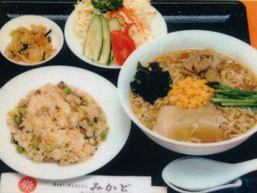みかど チャイニーズレストランのおすすめ料理1