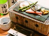 市乃蔵のおすすめ料理2