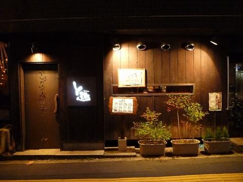 手作りにこだわった、木の温かみ感じられる大人の隠れ家。酒飯道【Y趣】