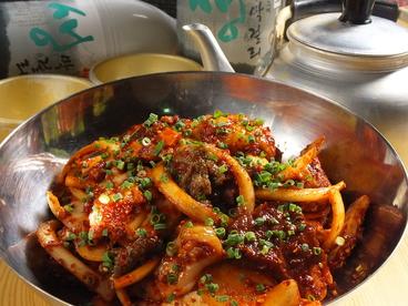 ホルモン カラカラのおすすめ料理1