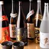 個室居酒屋 米助 錦糸町店のおすすめポイント3