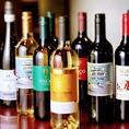 炭ヴィーノ自慢のボトルワインが時間無制限で飲み放題1600円で!スタッフのお勧めで酔いましょう♪