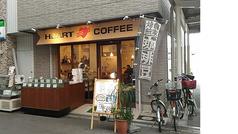HEART COFFEE ハートコーヒーの写真