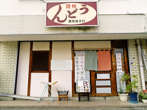 麺は茹でたて、天ぷらは揚げたてを出してもらえる。こだわりの出汁と一緒に味わおう。