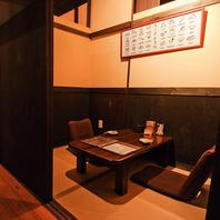 全室完全個室♪お洒落でプライベートな空間で飲み会。