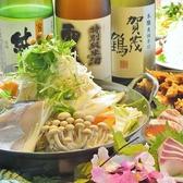 まじめや 広島中央通り店のおすすめ料理2