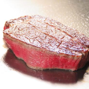 鉄板焼き 佐藤のおすすめ料理1