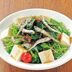 小魚の和風豆富サラダ