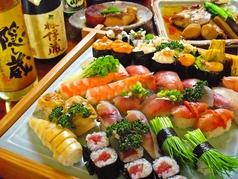 千代田 吉野寿司 浜松店の写真