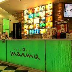 カラオケマイム 燕三条店の写真