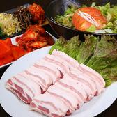 アジアン居酒屋 エモヤのおすすめ料理3