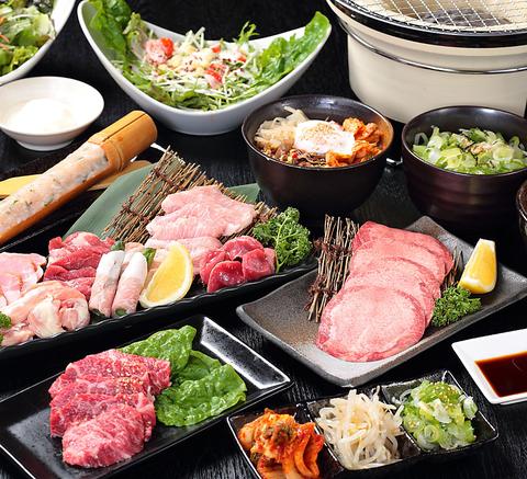 当面の間22時閉店とさせていただきます。焼肉食べ飲み放題は2500円(税抜)~!