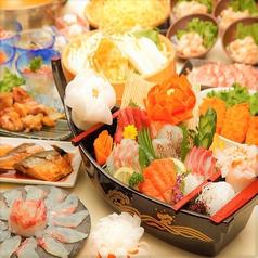 魚の銀屋 沼津駅前店のおすすめ料理1