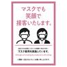 東天紅 T's GARDEN 大阪ツイン21のおすすめポイント1