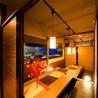海鮮個室DINING 百々屋 水道橋店のおすすめポイント2