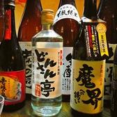 日本酒や焼酎も豊富に取り揃えております