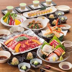 北海道 飯田橋駅前店のおすすめ料理1