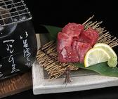 蟹炉端焼◎チロリ 火鉢庵のおすすめ料理2