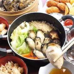 かき小屋フィーバー 奈良三条通店のおすすめ料理2