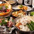 個室居酒屋 つくらや TuKuRaYa 新橋店のおすすめ料理1