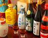 北京飯店 亀戸店のおすすめポイント1