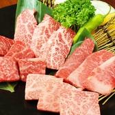 韓食房 おんどる 東静岡店のおすすめ料理2