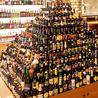 世界のビール博物館 東京スカイツリータウン ソラマチ店のおすすめポイント2