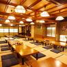 やるき茶屋 相模大野南口店のおすすめポイント3