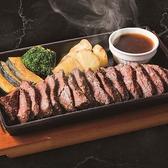 とりあえず吾平 岡山本町店のおすすめ料理2