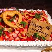 結婚式2次会に★可愛いウェディングケーキもご用意いたします♪(有料)