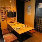 博多風串焼もつ鍋 まるの雰囲気3