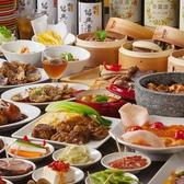 酒肴日和 アテニヨル Little Chinaのおすすめ料理2