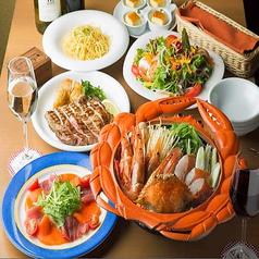 ムシャリ 渋谷のおすすめ料理1