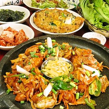 でじや りょう 松江店のおすすめ料理1
