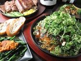 西川 五エ門 ごはん,レストラン,居酒屋,グルメスポットのグルメ