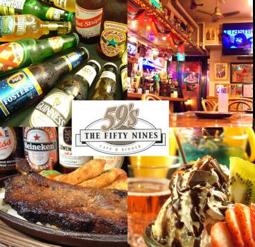 The 59's ザ フィフティーナインス Sports Bar&Diner 栄本店のおすすめ料理1